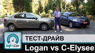 Renault Logan vs. Citroen C-Elysee - потребительский тест от InfoCar.ua(В этот раз мы решили свести в противостоянии два бюджетных французских седана: Renault Logan и Citroen C-Elysee. Оба испов..., 2015-09-14T07:37:33.000Z)