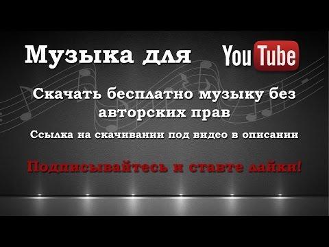 """Ксения - Электро Скрипка """"Эдвина Мартин"""" - """"TV SHANS""""из YouTube · С высокой четкостью · Длительность: 3 мин22 с  · Просмотры: более 2.000 · отправлено: 2-9-2012 · кем отправлено: TV shans ТВ шанс"""