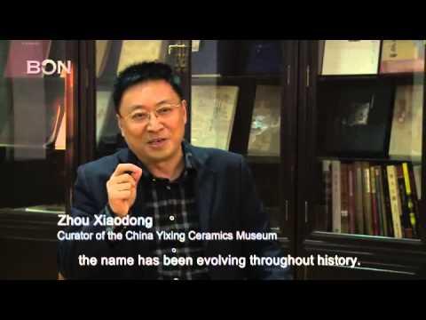 The Zisha Museum of Yixing, Pottery Capital of the World