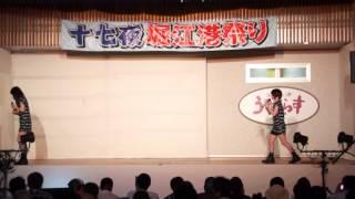 July 18, 2015, Local summer festival, Horie Minato Matsuri at Matsu...