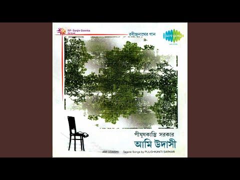 Badal Diner Pratham Kadam Phul