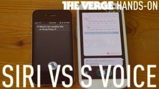 Siri v S Voice