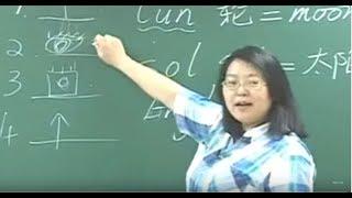 最牛的英語老師 如果都是這種老師教英語 人人都可以過八級了
