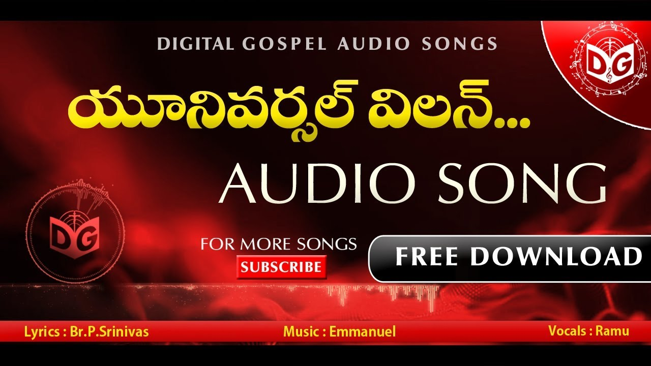 Universal villain Audio Song || Telugu Christian Audio Songs || P.Srinivas, Spirits Protection