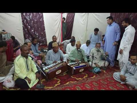Bakhubi Hamcho Mey - Siraj Niazi Qawal