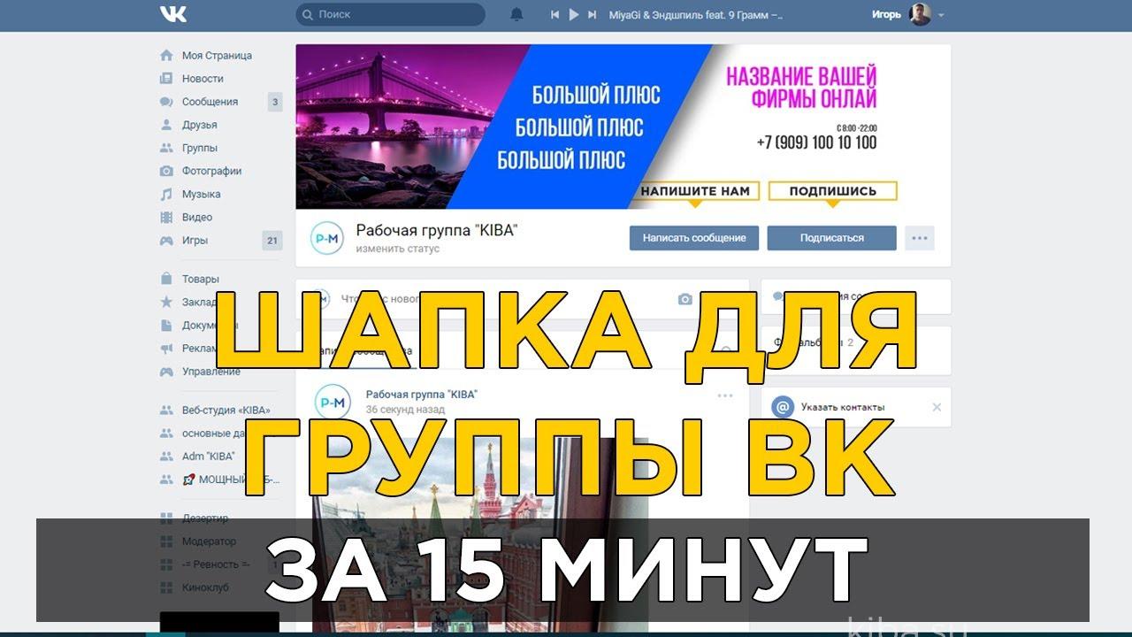 Как сделать вк в украине 574
