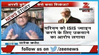 Has Zakir Naik s foundation converted many to Islam for monetary benefits Part I