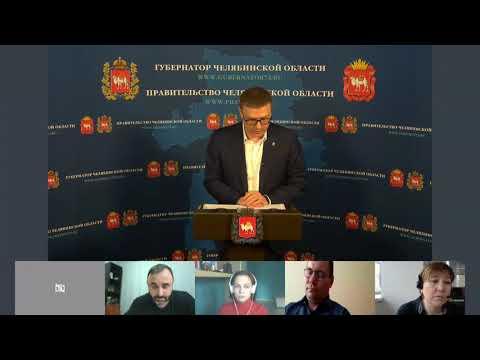 Брифинг Алексея Текслера по ситуации с коронавирусом 7 апреля