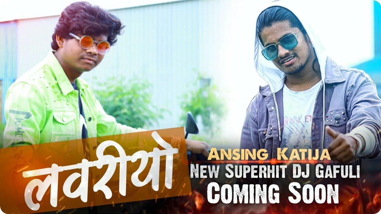 Ansing Katija, Superhit Timli, Gafuli, - Coming Soon || Rahul Bhuriya, Bharat HD