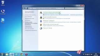 Контроль учетных записей и центр поддержки Windows® 7 – видео урок TeachVideo