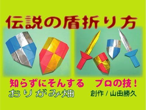 ハート 折り紙 男の子 折り紙 折り方 : youtube.com