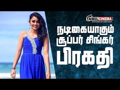 Vijay Tv Famous Super Singer Pragathi in Bala movie as HeroineTamil Cinema News