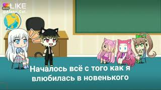 Мини-фильм #1 Сериал про вампиров «Виола» 1 серия Видео с Like