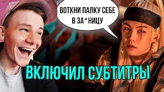 Baixar РЕАКЦИЯ AGUST D DEACHWITA RUS SUB / AGUST D REACTION