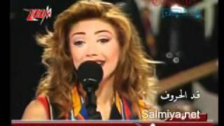 نوال الزغبي و وائل كفوري مين حبيبي أناNawal Al zoghbi & Wael Kfoury - Min Habibi Ana