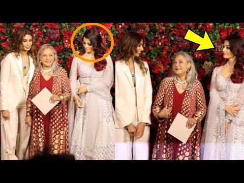 Aishwarya Rai Sad when Jaya bachchan and Shweta bachchan ignore her