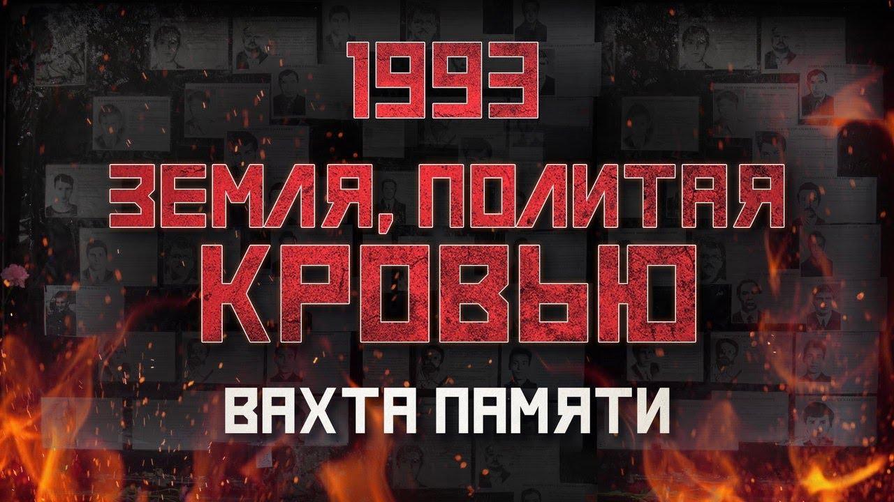 Народный мемориал в центре Москвы