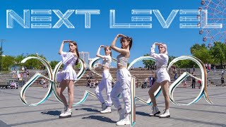 Download lagu [K-POP IN PUBLIC] [ONE TAKE] aespa 에스파 'Next Level' dance cover by LUMINANCE