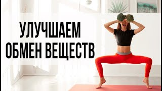 Детокс Йога Упражнения для похудения и стимулирования пищеварения Дыхательная практика йогов 18