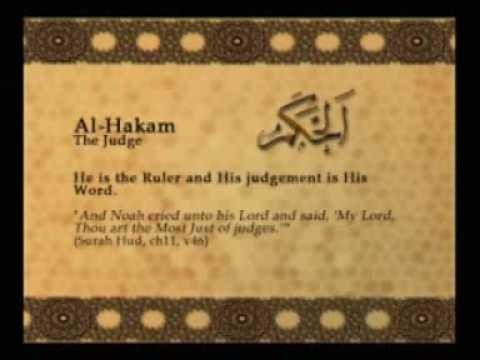 Names of Allah - Al Hakam