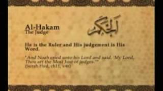 Names of Allah - Al Hakam