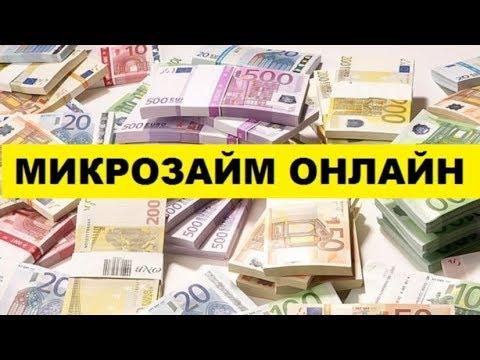 viva деньги займ на карту онлайн получить кредит с плохой кредитной историей в сбербанке