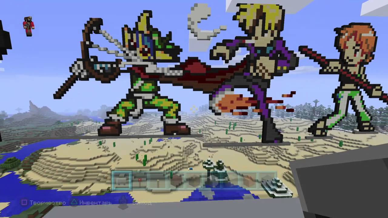 Minecraft Playstation4 One Piece Mugiwaras Pixel Art Youtube