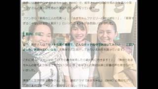 能年玲奈、ブログで小泉今日子・渡辺えりとの「あまちゃんショット」公...
