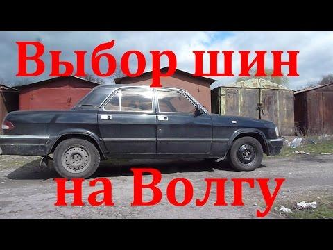 Форум сайта клуба GAZ Volga Siber ГАЗ Волга Сайбер Сибер