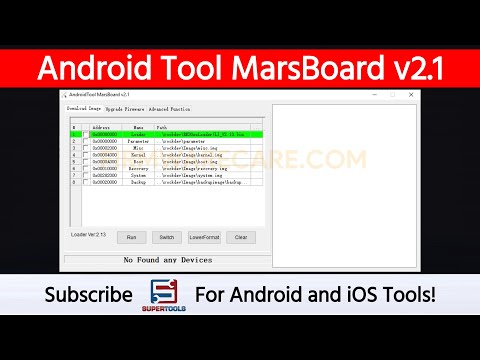 Android Tool MarsBoard V2.1 - Best Rockchip Flash Tool | Super Tools