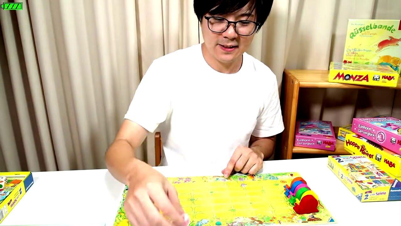 小さい子のためのすごろくゲーム(なんで?その絵本・おもちゃが好きなの?)