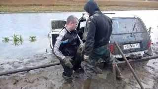 Ниву из грязи(, 2012-10-08T06:56:30.000Z)