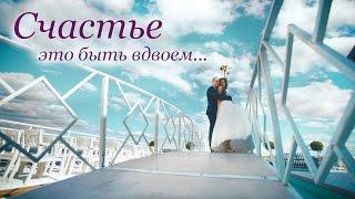 Свадьба в Волгограде в Миле