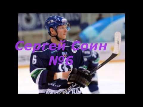 новички ХК Салават Юлаев в 8 сезоне КХЛ (сезон 2015-16)