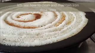 How to clean & maintain iron dosa tawa | Detailed steps
