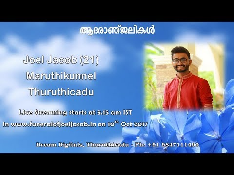 Funeral Service Live Streaming of Joel Jacob, Maruthikunnel, by Dream Digitals