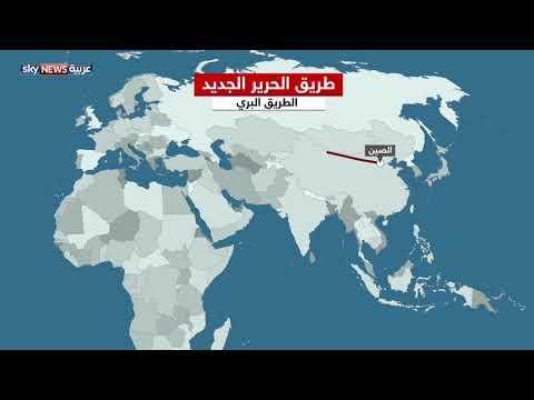 الإمارات.. من أهم محطات طريق الحرير البحري  - نشر قبل 1 ساعة