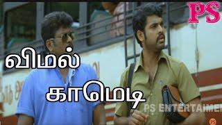 Singampuli,Parthiban,Vimal,Super Hit Tamil Non Stop Best Full Comedy