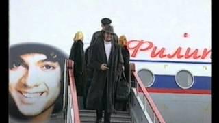 Филипп киркоров Один год из жизни Любовь и сцена