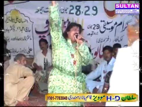 Download Saiful Maluk Punjabi Folk // Live Performance//Haji Alim Lohar ky Shagerd Haji Boota Lohar Samundri