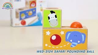 видео Логическая игрушка-стучалка с шариком
