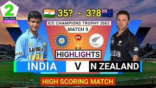 India vs New Zealand Highlights Tvs Cup 2003 match 9 at Hyderabad