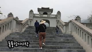 베트남 패키지여행, 옌뜨국립공원