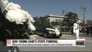 State funeral for former president Kim Young-sam to be held Thursday   김영삼 국가장 미