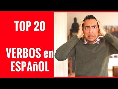 Spanisch - Deutsch Vokabeln lernen: TOP 20 spanische Verben in 60 Sekunden
