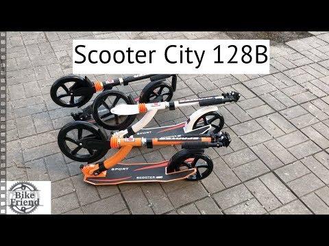 Самокат Scooter City 128B   Городской самокат для детей и взрослых [2019]