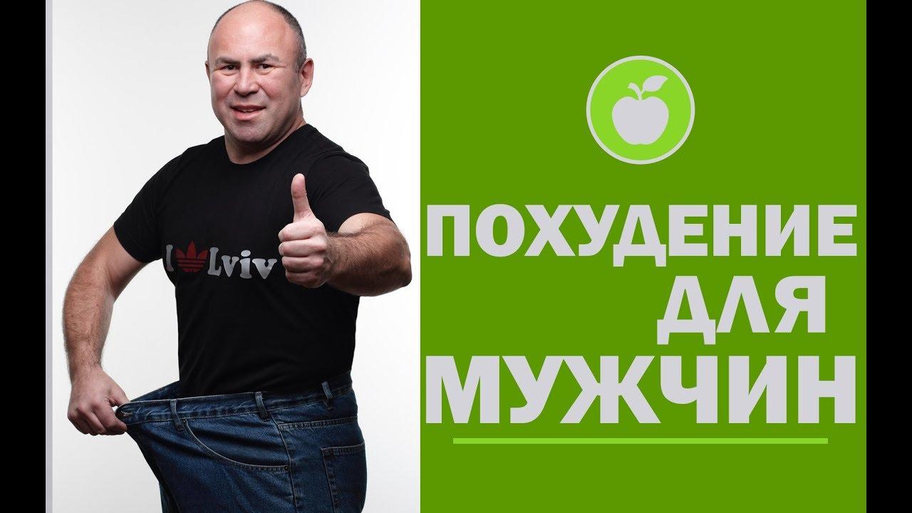 Легкий Заработок на Автомате | Похудение для Мужчин в Домашних Условиях | Методика Похудения Игоря Цаленчука