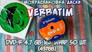 Розпакування Диски Verbatim DVD-R 4.7 GB 16x Wrap 50 шт з Rozetka #Мояраспаковка