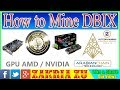 How to Mine DubaiCoin (DBIX) in GPU Rigs AMD Nvidia Urdu/Hindi By Zakria 2018