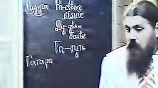 Древнерусский Язык урок 7 – Этимология